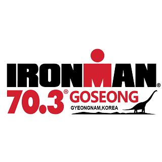 IRONMAN 70.3 KOREA Logo