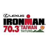 IRONMAN 70.3 Taiwan Logo