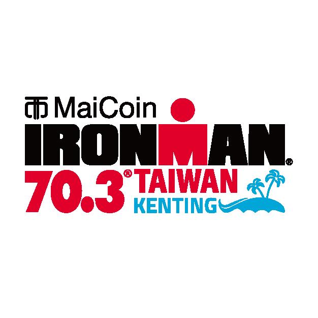IRONMAN 70.3 Kenting Logo
