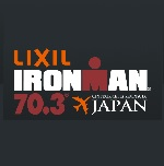 IRONMAN 70.3 Centrair Chita peninsula Japan Logo